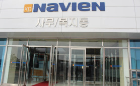 Navien-Korea-Photo-01.jpg
