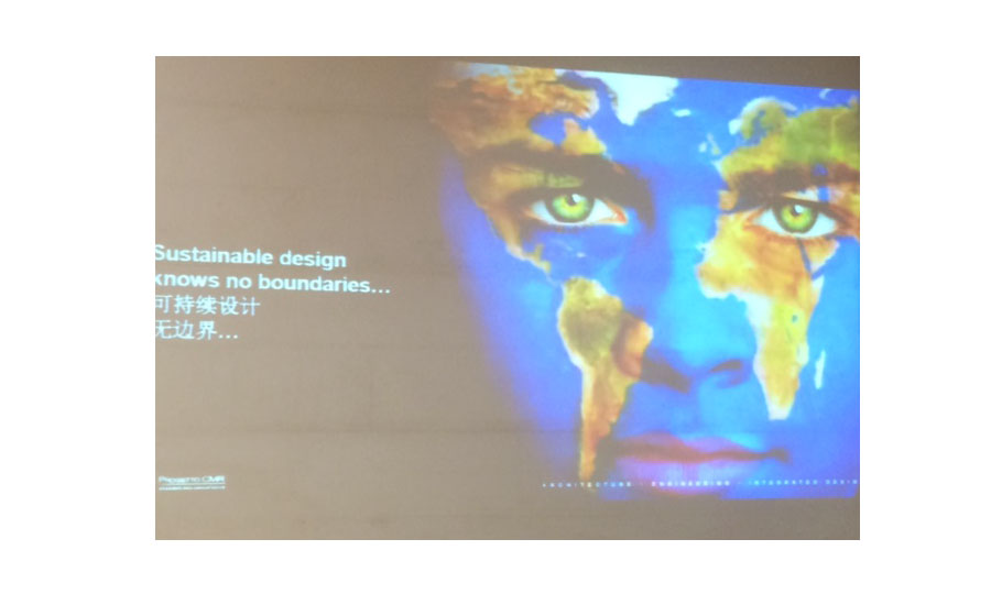 A slide shown at the Klimahouse China Congress May 31